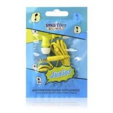 SmartBUY Наушники 520 JUNIOR (желтый)