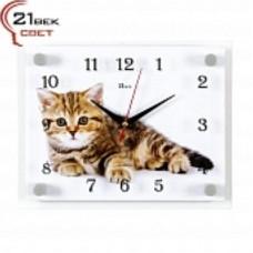 21 Век Часы настенные 2026-472