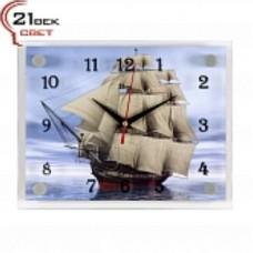 21 Век Часы настенные 2026-249