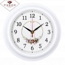РУБИН Часы настенные 2121-139 (21 см) круглые