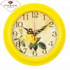 РУБИН Часы настенные 2121-140 (21 см) круглые
