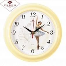 РУБИН Часы настенные 2121-147 (21см) круглые