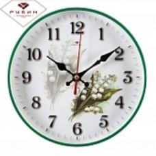 РУБИН Часы настенные 2019-106 (19,5 см) круглые