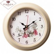 РУБИН Часы настенные 2121-135 (21 см) круглые