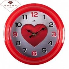 РУБИН Часы настенные 2121-134 (21 см) круглые