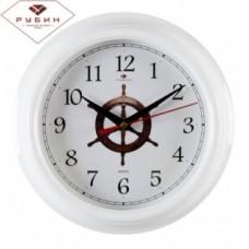 РУБИН Часы настенные 2121-301 (21 см) круглые