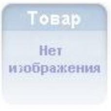 СТАРТ Лампа ДС 60 Е14(уп. 5/50)