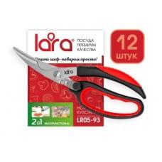 LARA Ножницы LR05-93