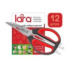 LARA Ножницы LR05-94